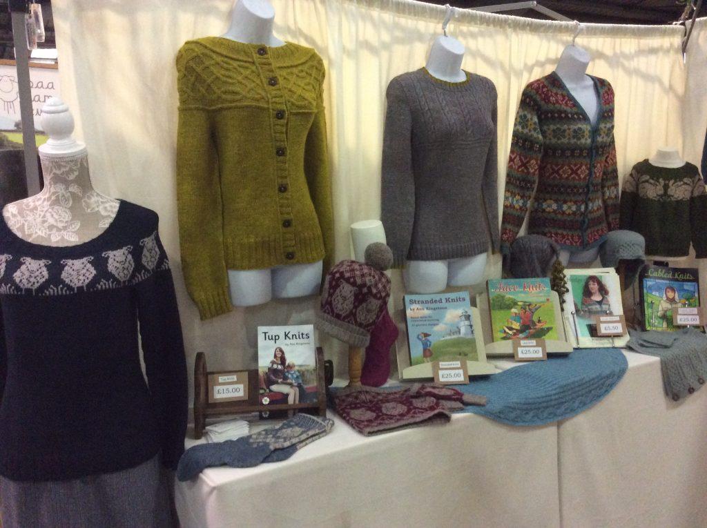 Yarndale display